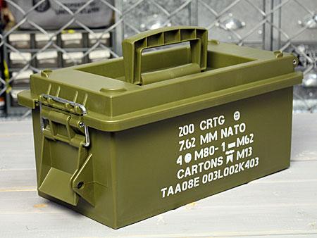 ミリタリーアーモボックス マルチ収納BOX アーミー