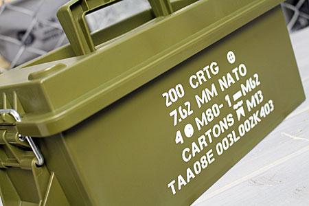 ミリタリーアーモボックス マルチ収納BOX アーミーのデザイン