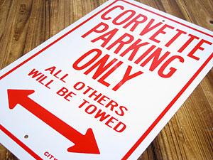 パーキングサインプレート(駐車案内板)/コルベット専用駐車場2
