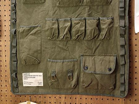 ミリタリーウォールポケットカーキ[おしゃれ/布/壁掛け/収納]の下部
