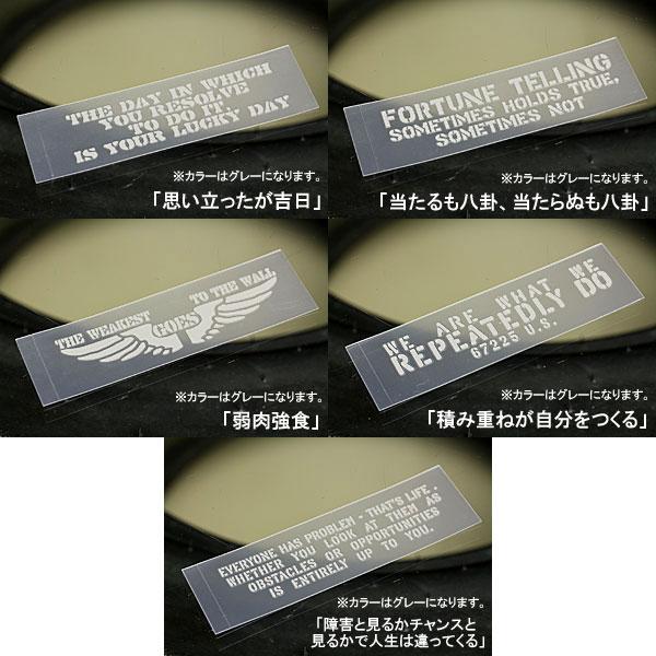 ステッカー車ステンシルステッカー転写タイプ送料無料アメリカンミリタリーカーステッカー5枚セット02の詳細