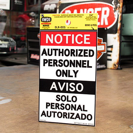 デンジャーラベルステッカー 「許可なき者は立入禁止」