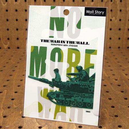 ミリタリーウォールステッカー(壁貼りステッカー)  Wall Story No.1 戦車1