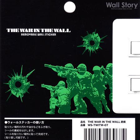 ミリタリーウォールステッカー(壁貼りステッカー)  Wall Story No.7 銃痕2