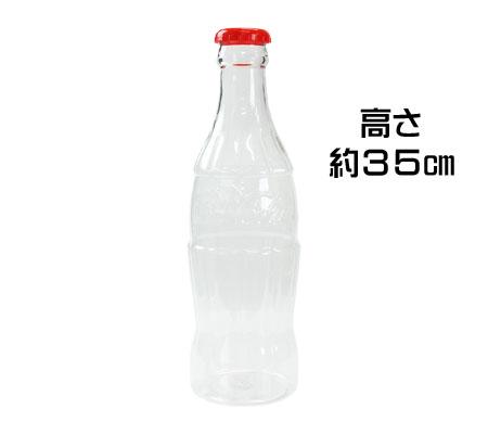 コカコーラ 貯金箱 ボトルスタイル ミドルサイズ