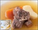 イノシシ肉のポトフ