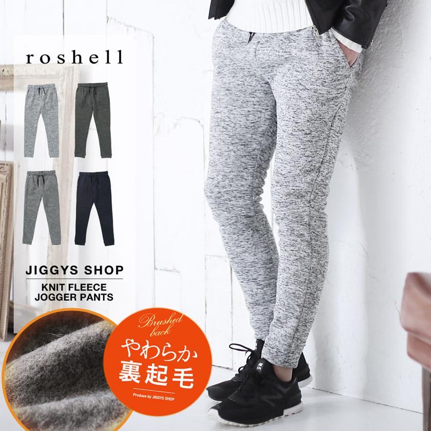 roshell(ロシェル)ニットフリースジョガーパンツ