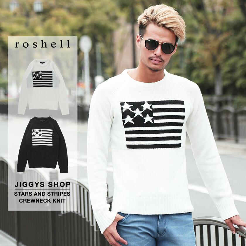 roshell(ロシェル)星条旗クルーネックニット