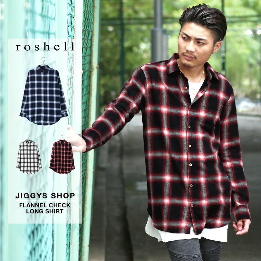 roshell(ロシェル)ネルチェックロングシャツ