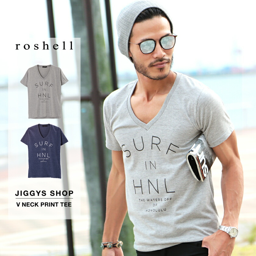 roshell(ロシェル)Vネック杢プリント半袖Tシャツ