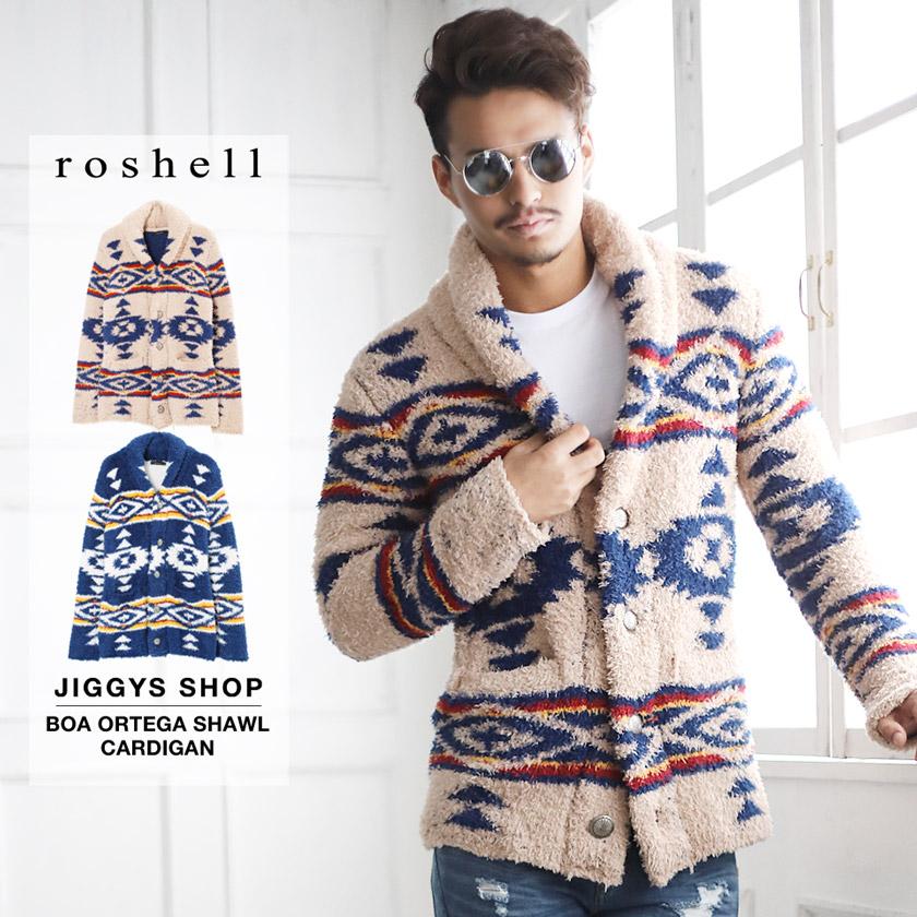 roshell(ロシェル)ボアオルテガショールカーデ