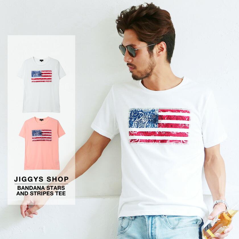 バンダナ星条旗Tシャツ