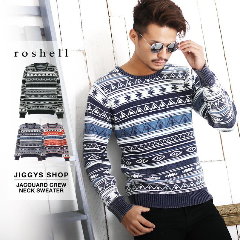 roshell(ロシェル)硫化ジャガードクルーネックセーター