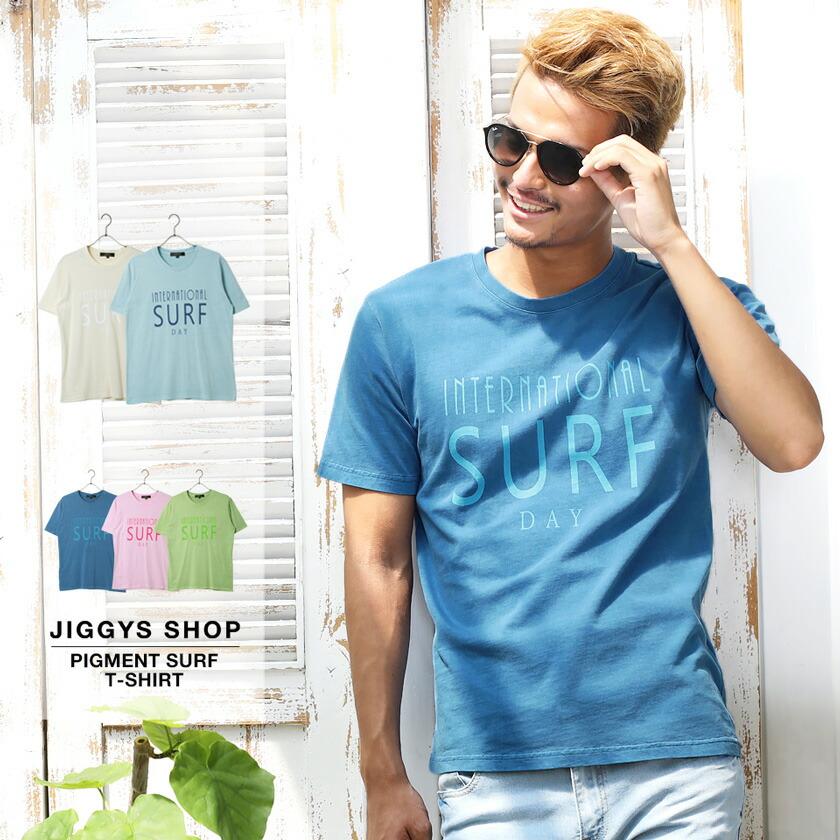 ピグメントサーフTシャツ