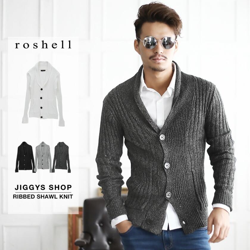 roshell(ロシェル)リブ編みショールニット