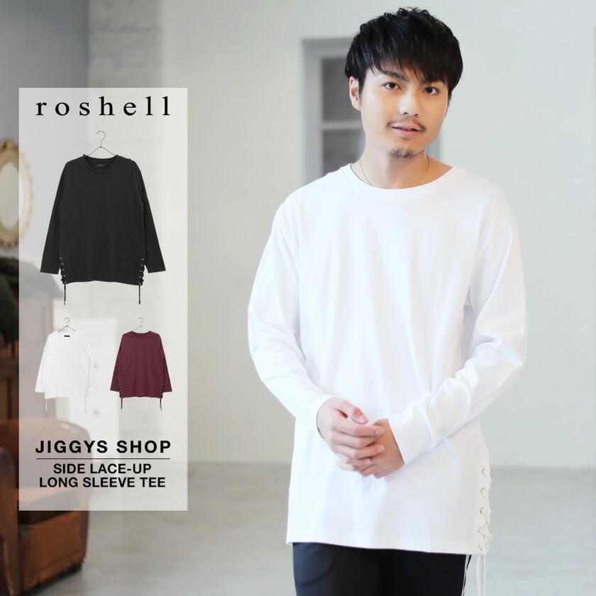 roshell(ロシェル)サイドレースアップロングTシャツ