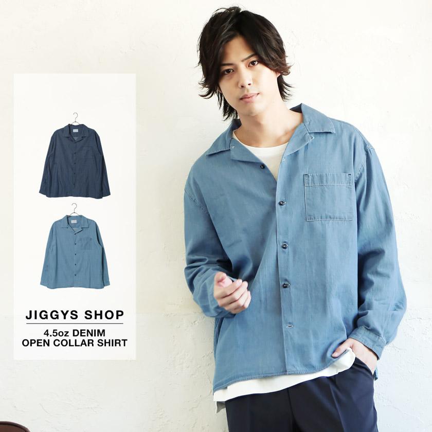 4.5ozデニムオープンカラー長袖シャツ