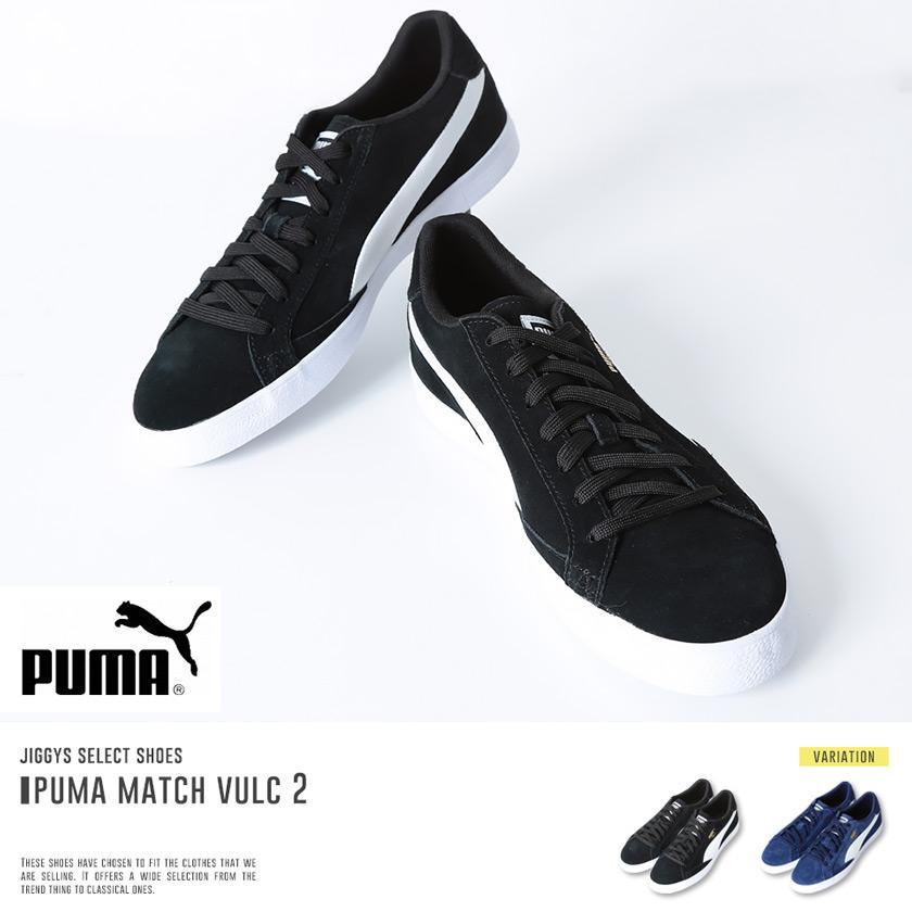 PUMA Match Vulc2