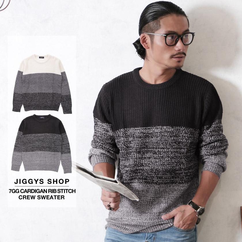 7GG畦編みクルーセーター