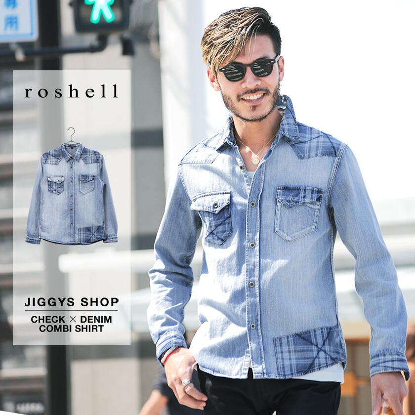 roshell(ロシェル)チェック×デニムコンビシャツ