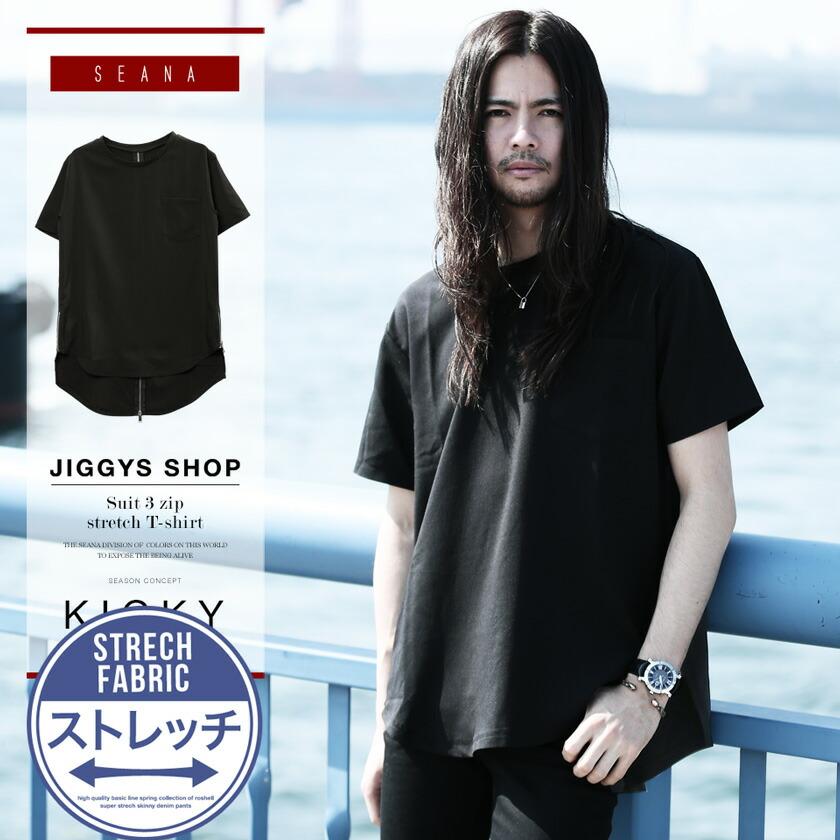SEANA(シーナ)スーツ地3ZIPストレッチTシャツ