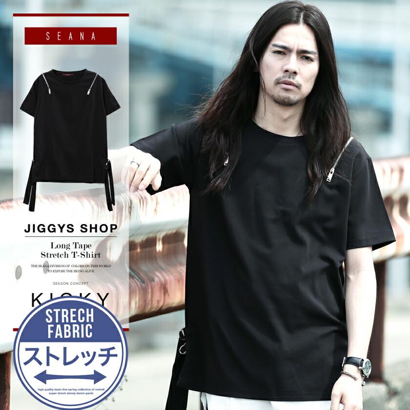 SEANA(シーナ)スーツ地ロングテープストレッチTシャツ