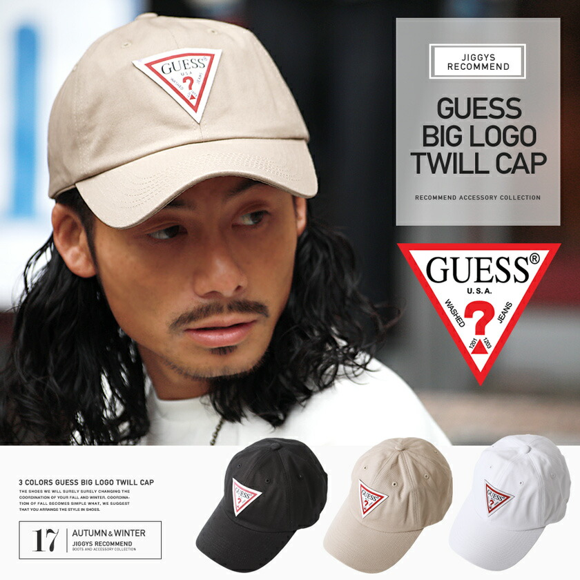 GUESS ビッグロゴツイルキャップ