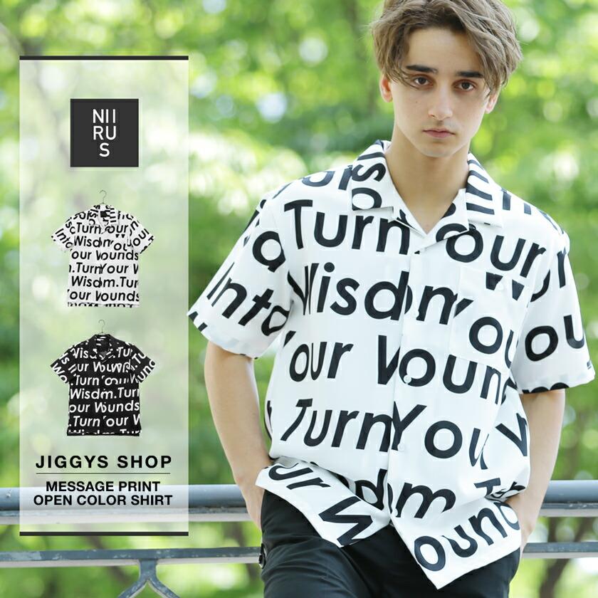NIIRUS(ニールス)メッセージプリントオープンカラーシャツ