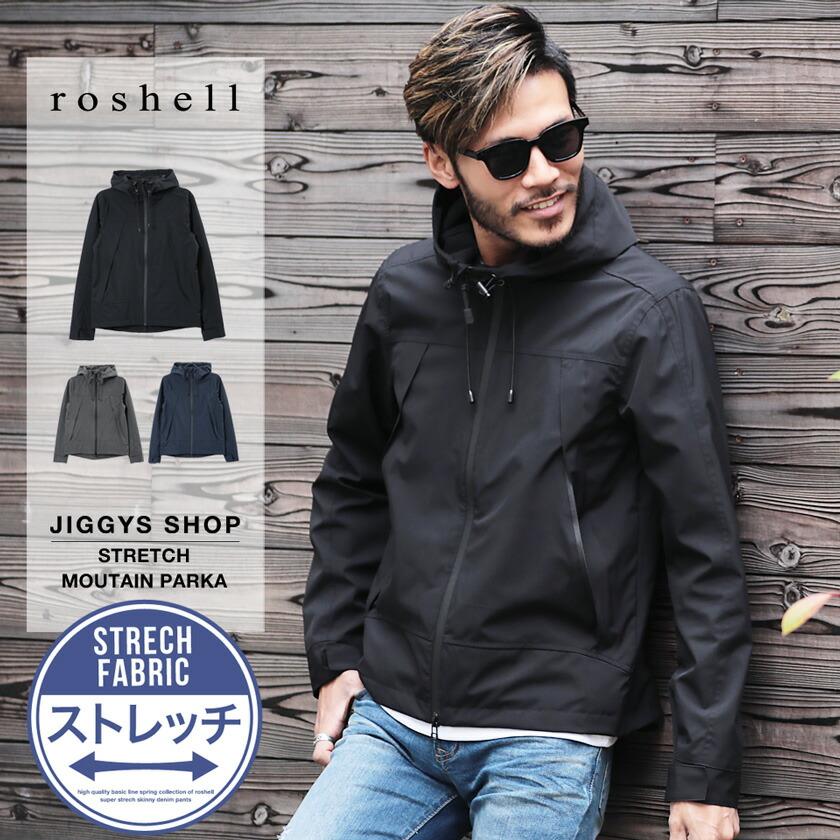roshell(ロシェル)ストレッチマウンテンパーカー