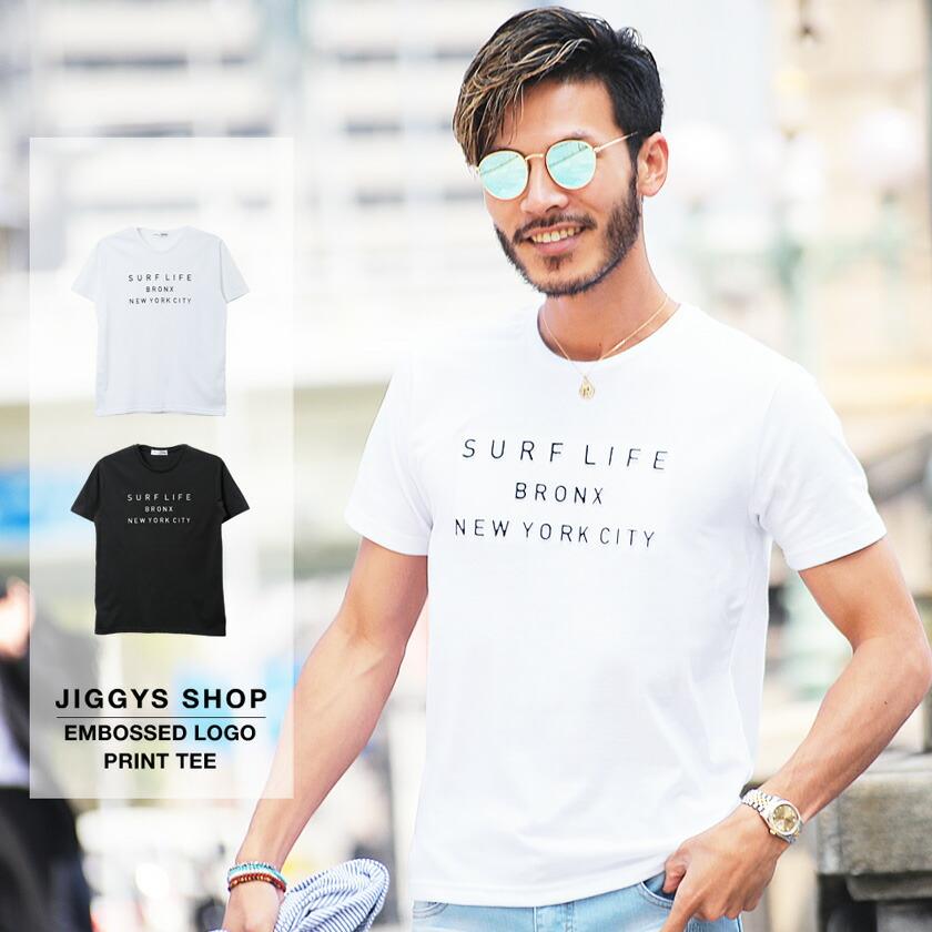 エンボスロゴプリントTシャツ