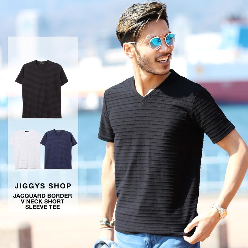 ジャガードボーダーVネック半袖Tシャツ
