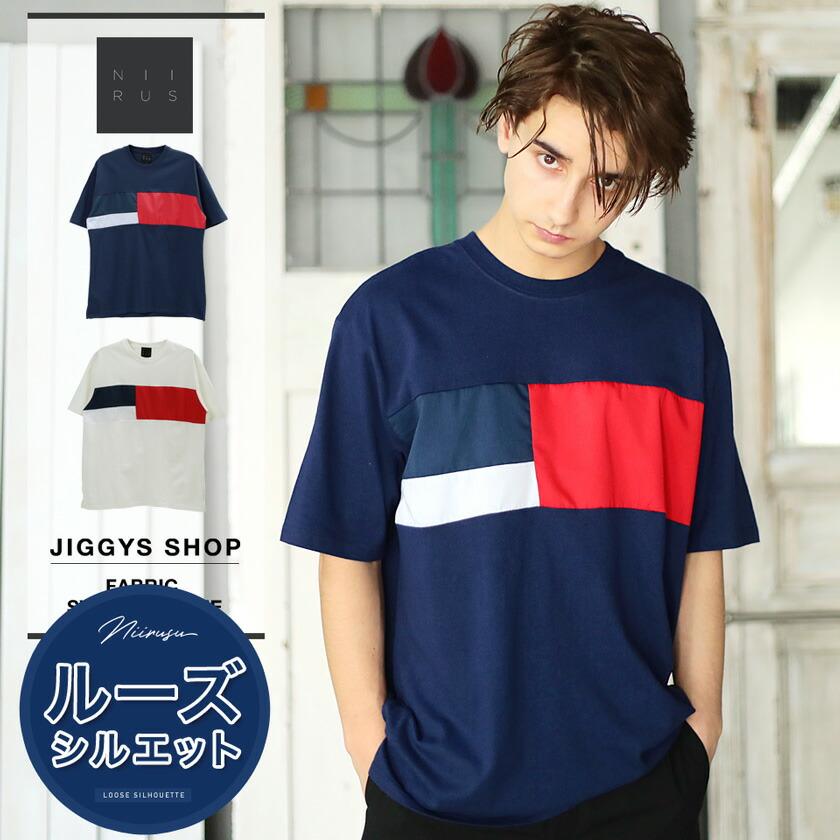 NIIRUS(ニールス)BIG布帛切替Tシャツ