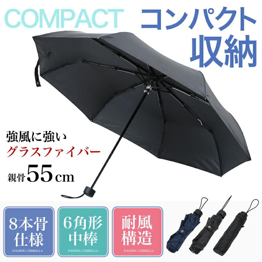 無地折りたたみ傘