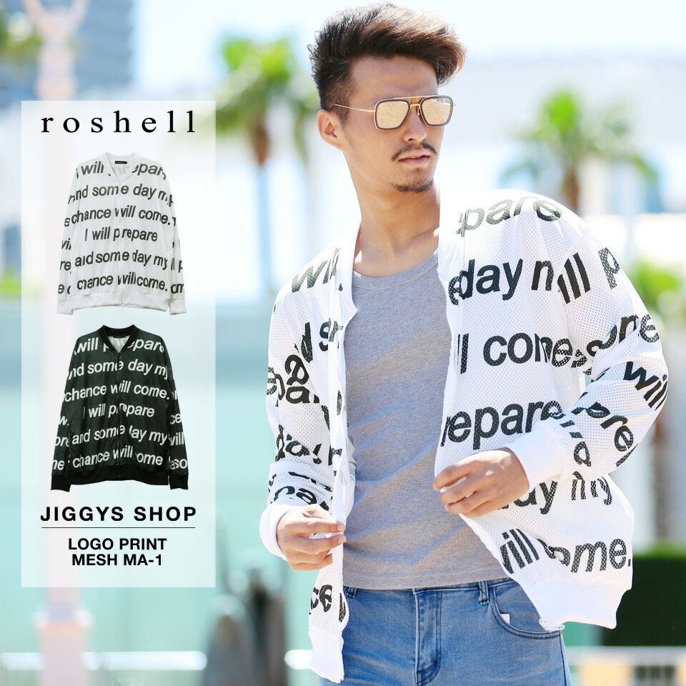 roshell(ロシェル)総柄ロゴプリントメッシュMA-1