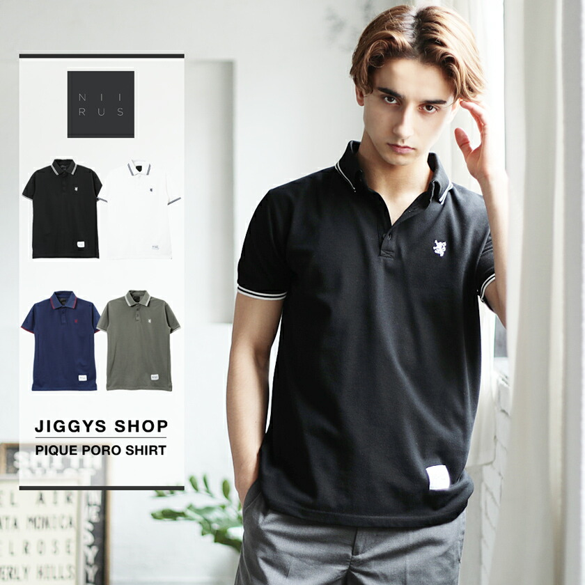 NIIRUS(ニールス)カノコポロシャツ