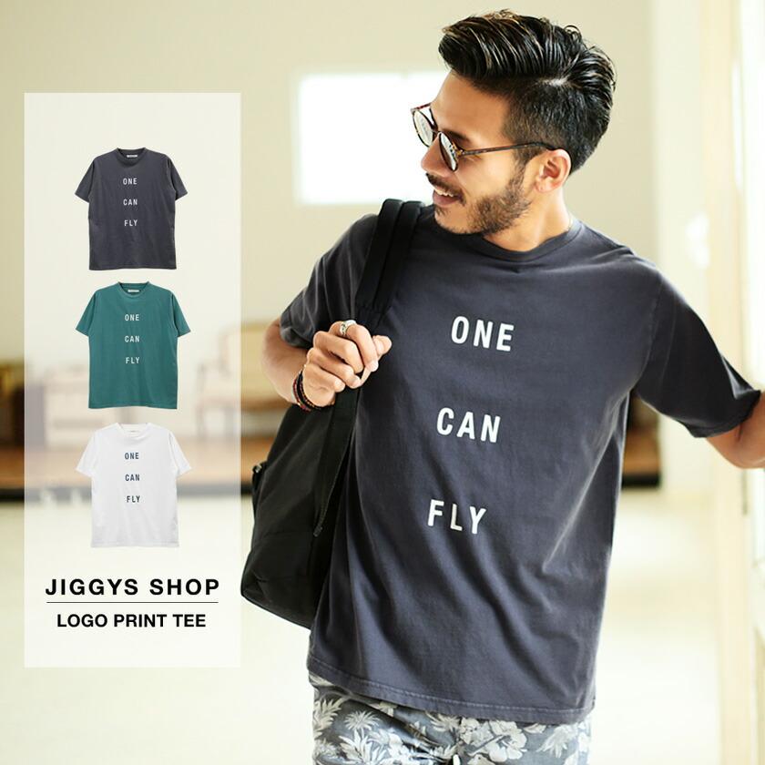 ONE CAN FLY ロゴ天竺半袖Tシャツ