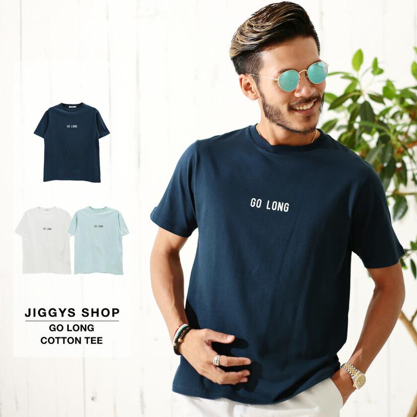 GO LONGコットンTシャツ