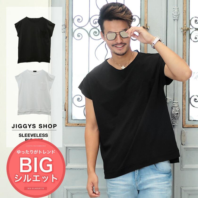 ノースリ—ブBIGTシャツ
