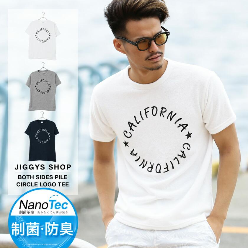 両面パイルサークルロゴTシャツ