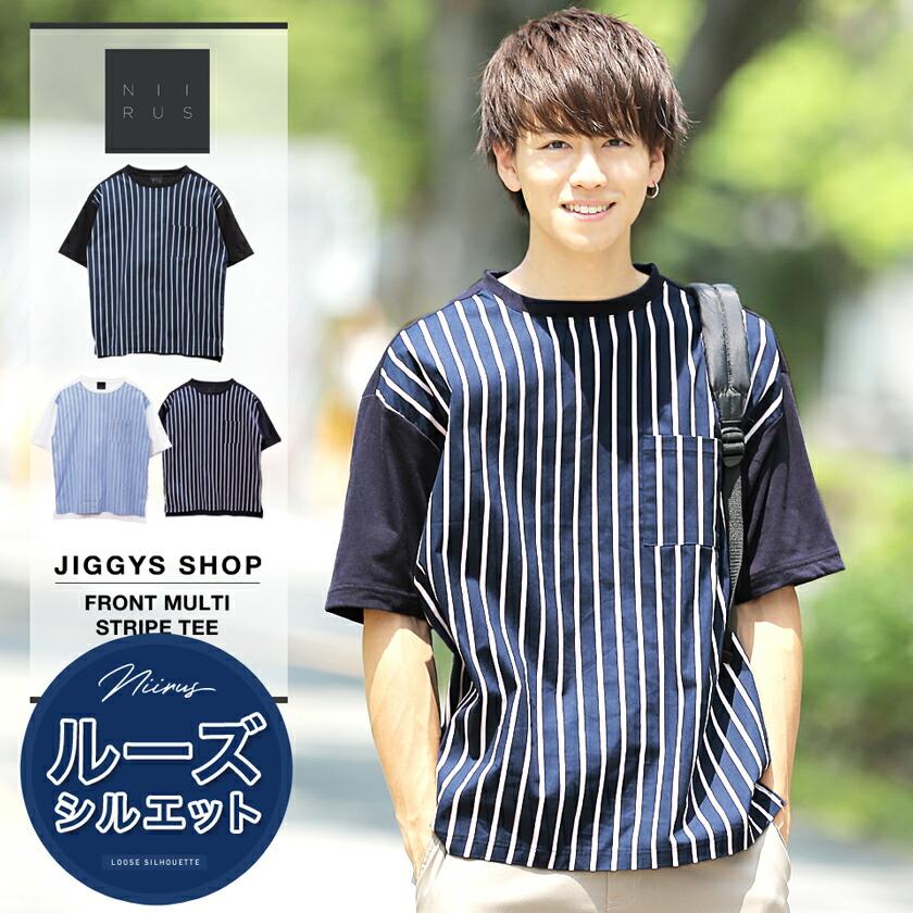 NIIRUS(ニールス)フロント布綿マルチストライプTシャツ