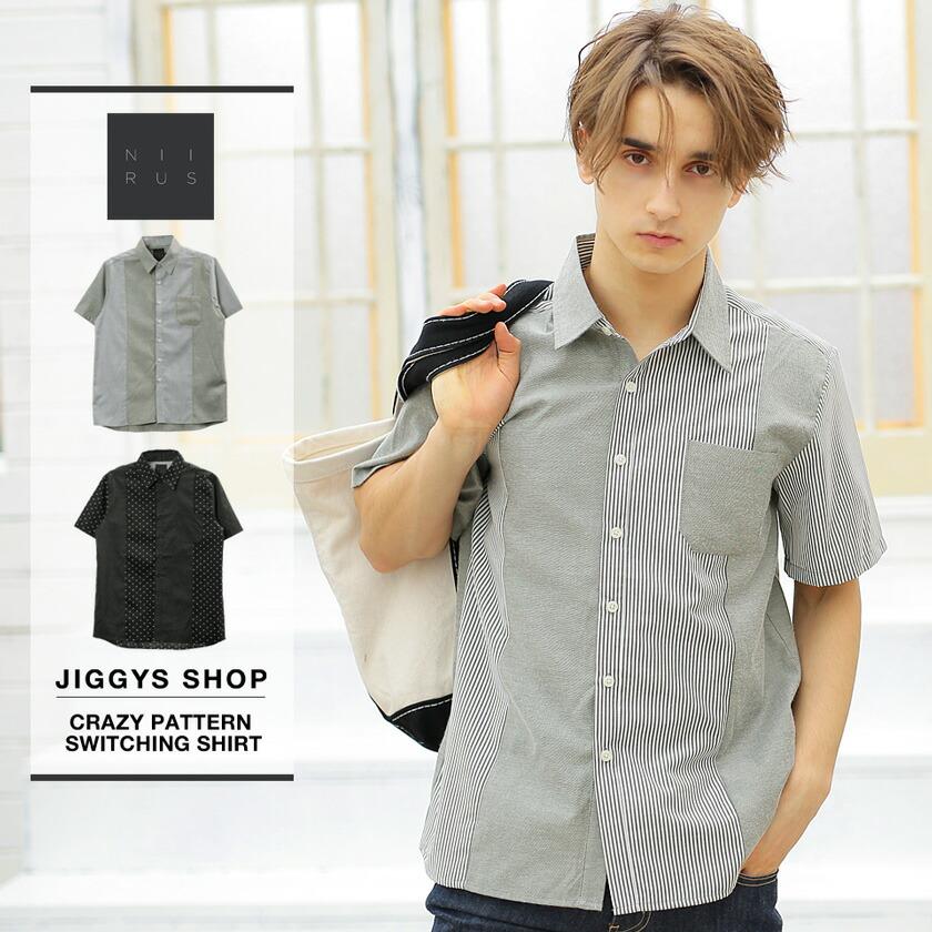 NIIRUS(ニールス)クレイジーパターン半袖シャツ