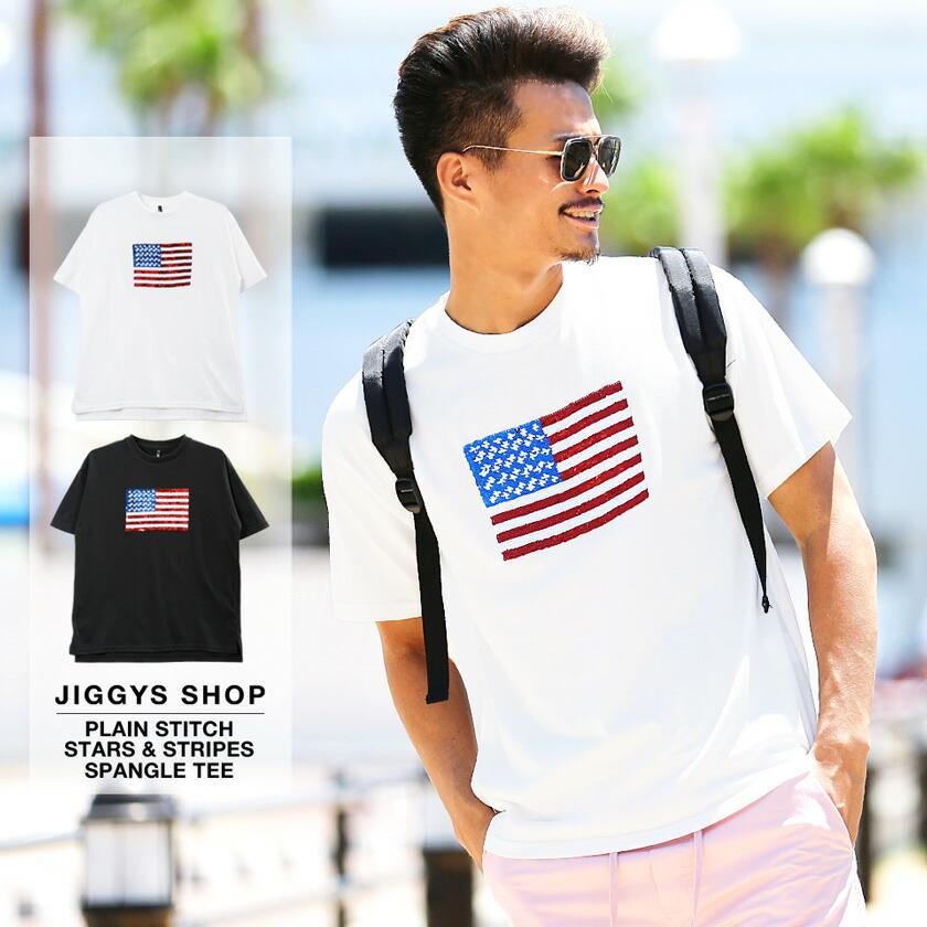天竺星条旗スパンコールTシャツ