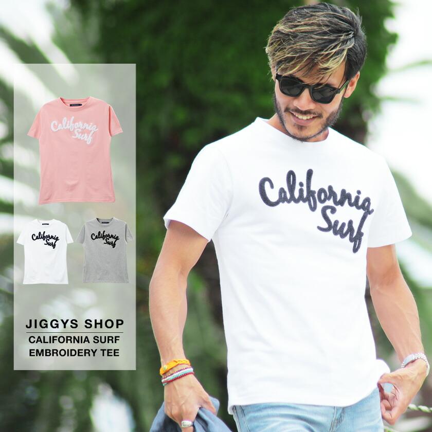 California Surf刺繍Tシャツ