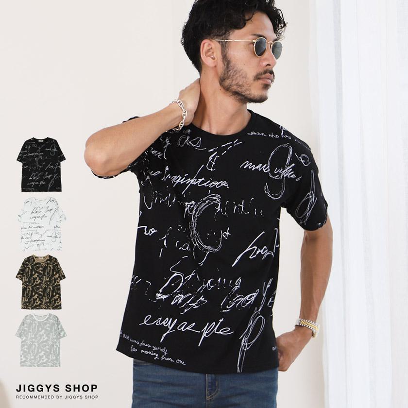 総柄クルーネックTシャツ
