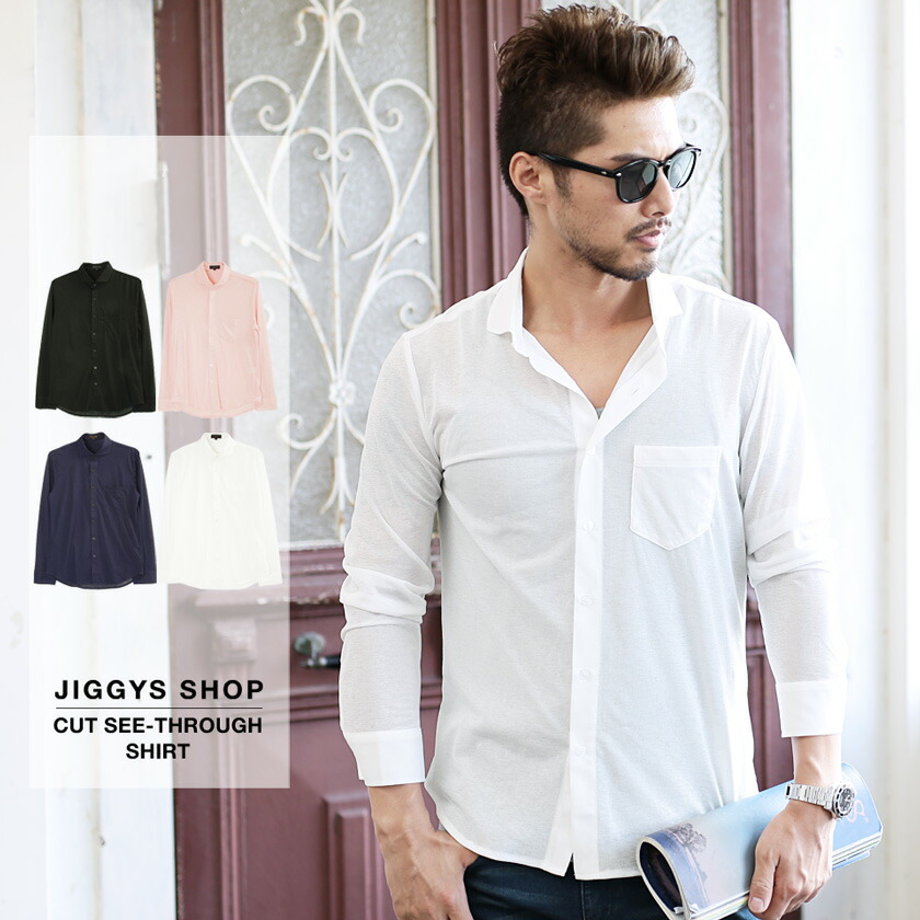 24f5f901adb JIGGYS SHOP  ◇It is clothes autumn clothing in autumn in summer ...