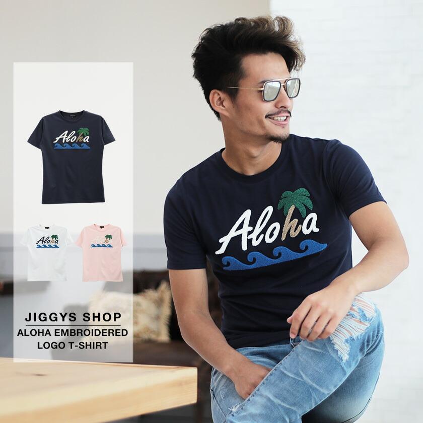 Aloha刺繍ロゴTシャツ