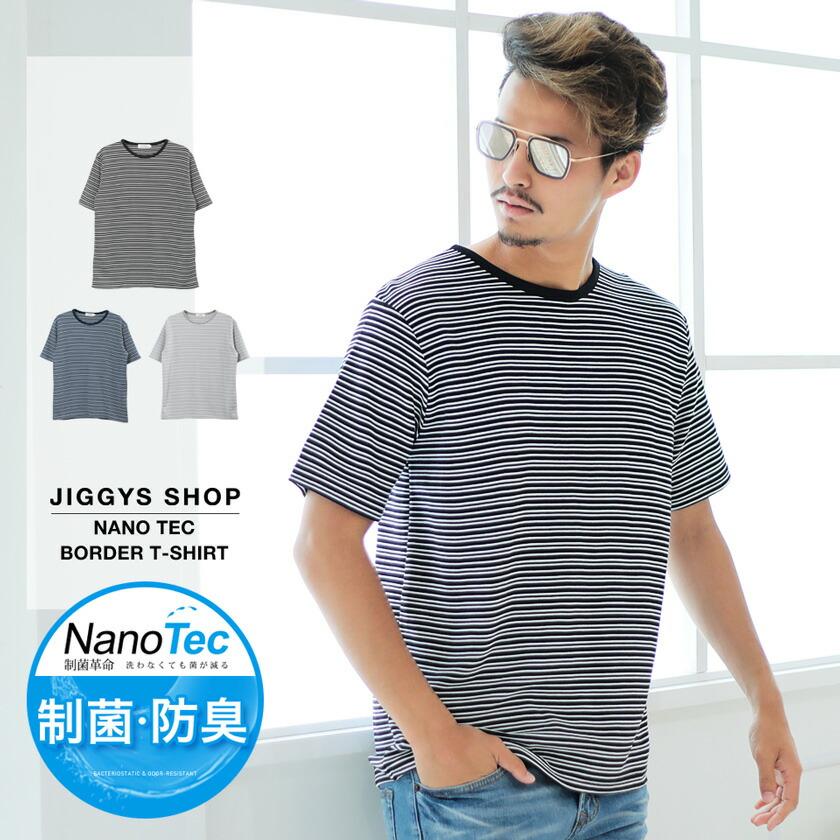 ナノテックボーダーTシャツ