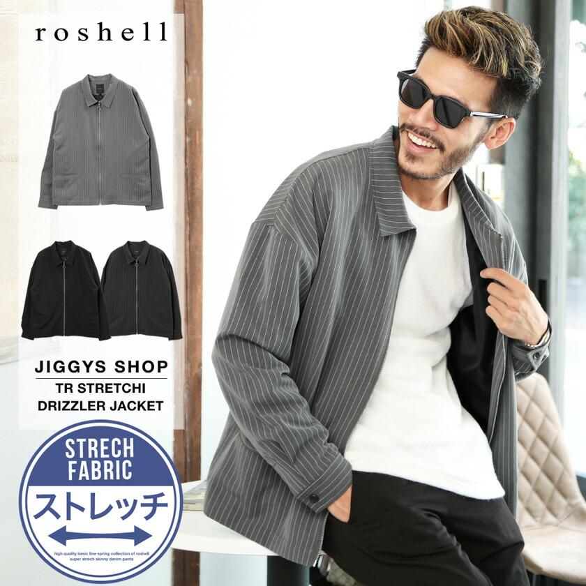 roshell(ロシェル)TRストレッチドリズラージャケット