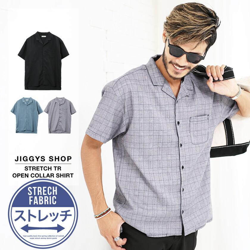 ストレッチTRオープンカラーシャツ