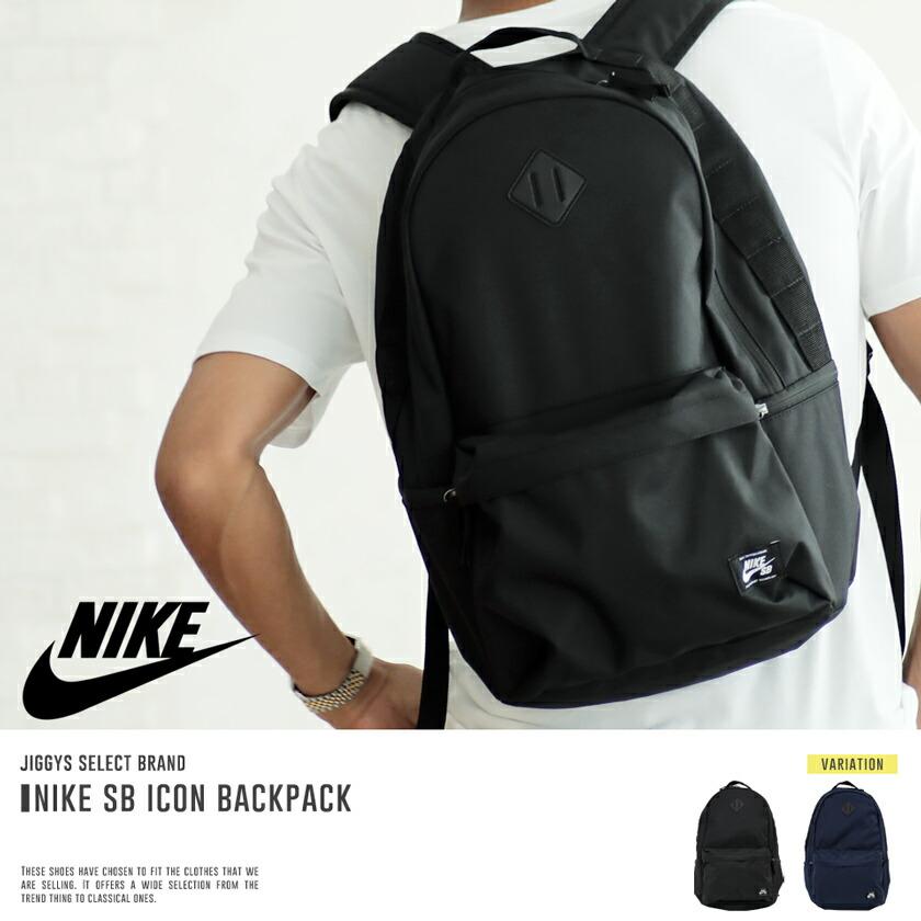 JIGGYS SHOP  ◇NIKE (Nike) SB icon backpack BA5727◇  ad8b10ea81992